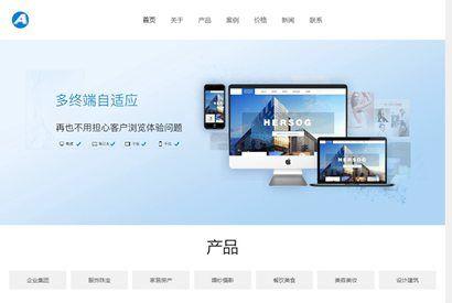 静态企业网站源码_大气宽屏网站模板企业源码带后台 (https://www.oilcn.net.cn/) 网站运营 第1张