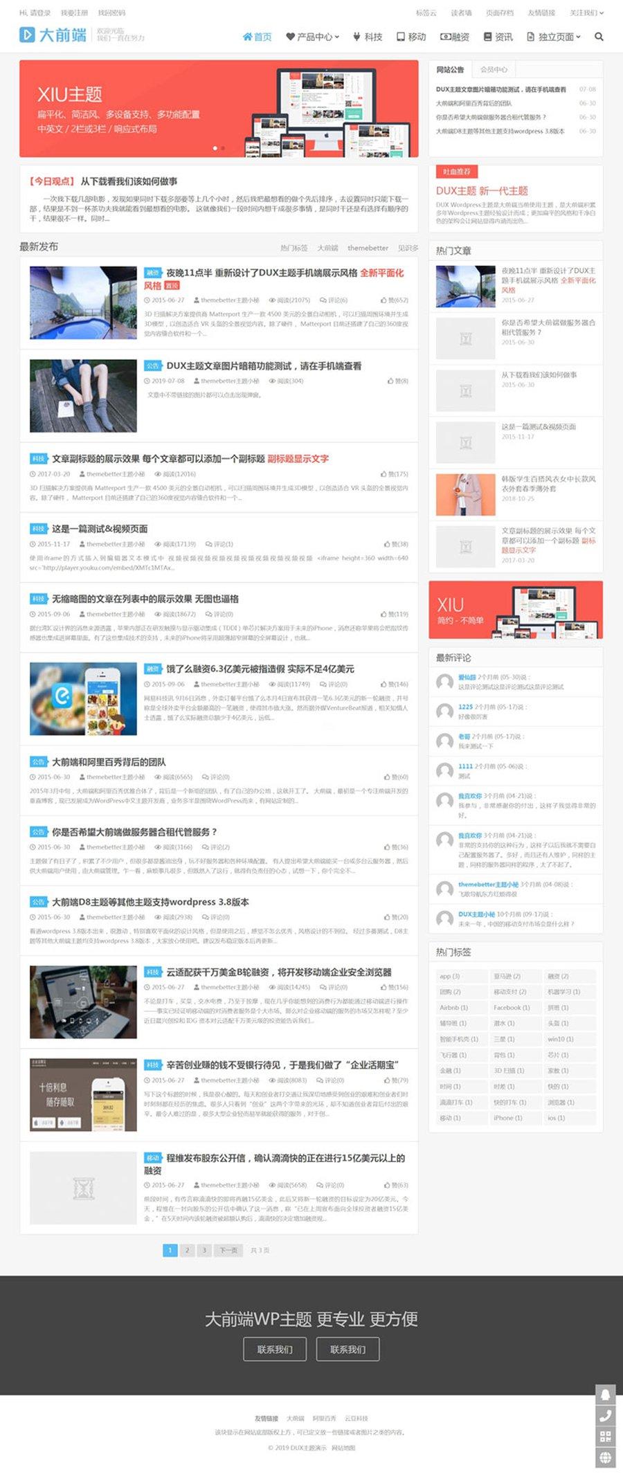 WordPress大前端主题 DUX 6.4_WordPress主题分享